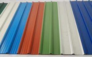ورق آلومینیومی رنگی موجود در انبار فولاد مارکت