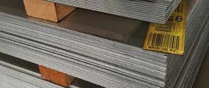 ورق گالوانیزه موجود در انبار فولاد مارکت