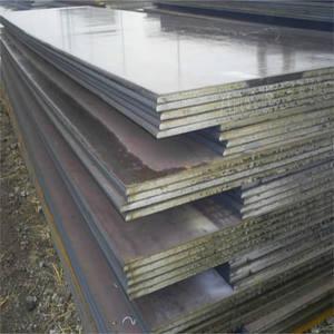 فولاد مارتنزیتی-فولاد مارکت