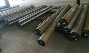 فولاد ابزار موجود در انبار فولادمارکت