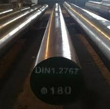 فولاد 2767 موجود در فولاد مارکت