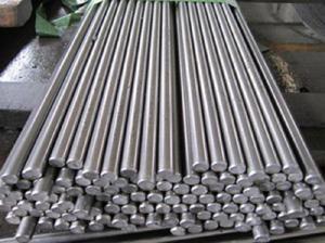 میلگرد 2210 موجود در فولاد مارکت