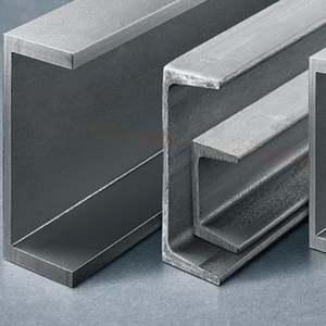 ناودانی های موجود در انبار فولاد مارکت