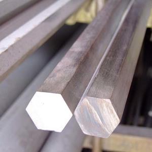شش پر استیل موجود در انبار فولاد مارکت