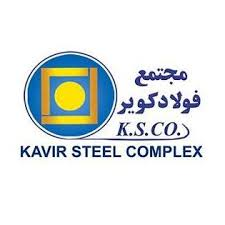 مجتمع فولاد کویر کاشان