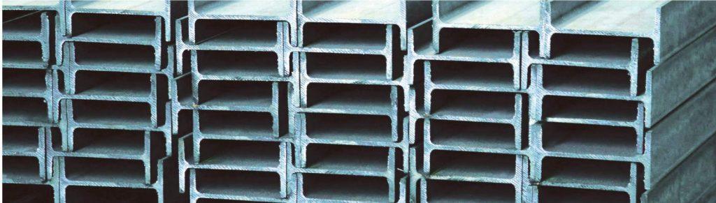 تیرآهن بال پهن فولاد ذوب آهن اصفهان